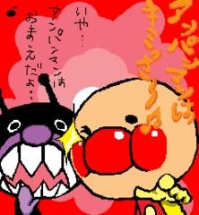 image/okkiichan-2006-07-14T06:25:18-2.jpg