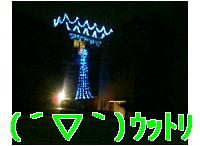 20061207180613.jpg