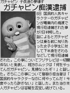 pic20070329T1418.jpg